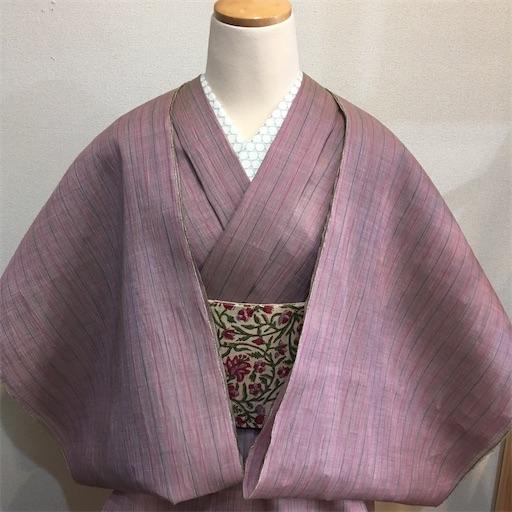f:id:konohanaseki:20200721203854j:image