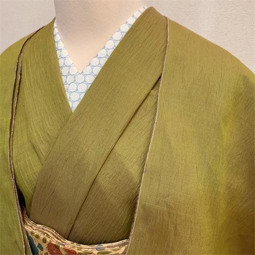 f:id:konohanaseki:20200722174311j:image