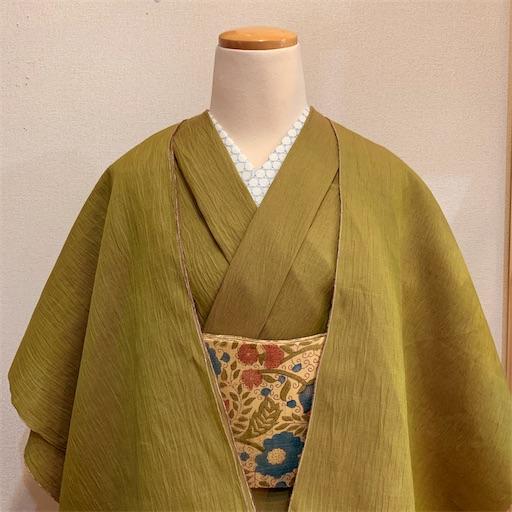 f:id:konohanaseki:20200722174345j:image
