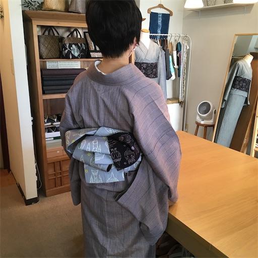 f:id:konohanaseki:20200806173427j:image