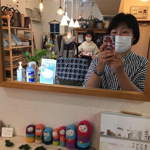 f:id:konohanaseki:20200809184844j:image