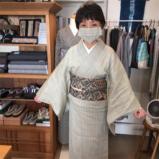 f:id:konohanaseki:20200820172249j:image