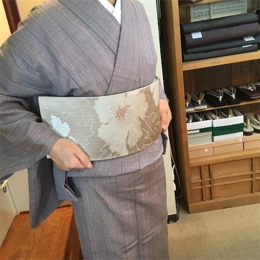 f:id:konohanaseki:20200824180543j:image