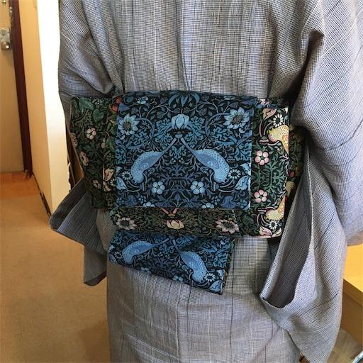 f:id:konohanaseki:20200829171707j:image
