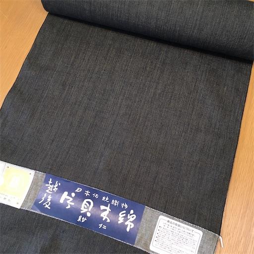 f:id:konohanaseki:20200910163851j:image