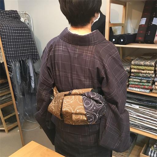 f:id:konohanaseki:20200926203736j:image