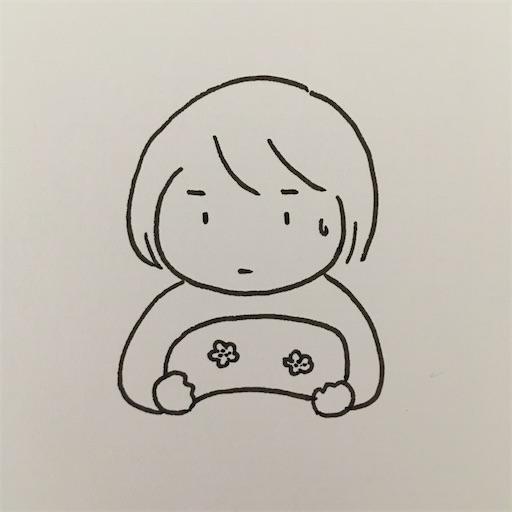 f:id:konohanaseki:20200930174955j:image