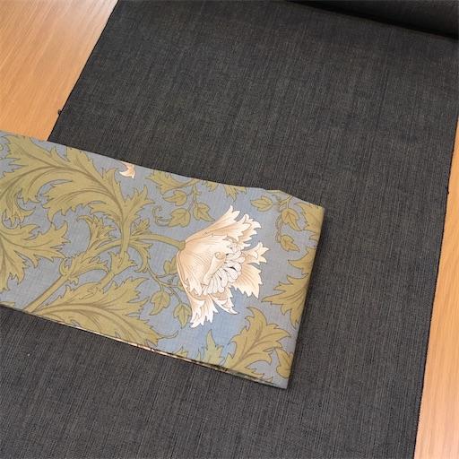 f:id:konohanaseki:20201001174702j:image