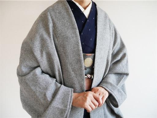 f:id:konohanaseki:20201004164458j:image