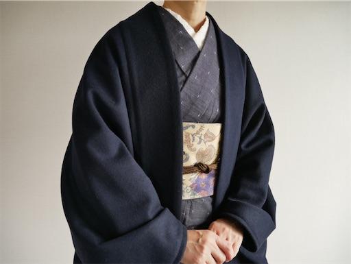 f:id:konohanaseki:20201004164502j:image