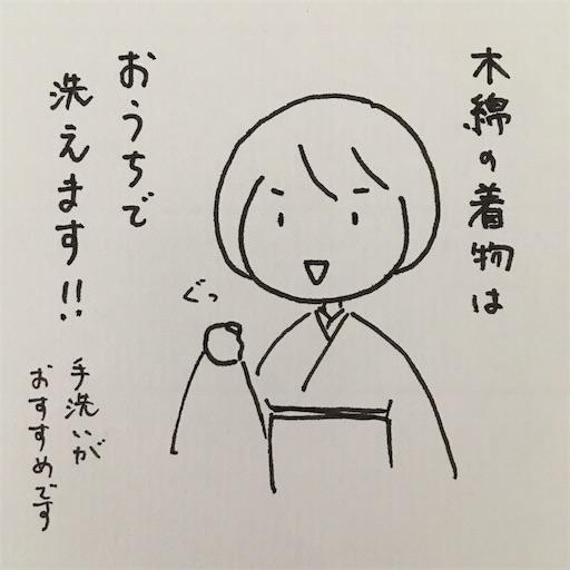 f:id:konohanaseki:20201011201839j:image