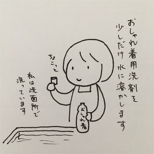 f:id:konohanaseki:20201011201850j:image