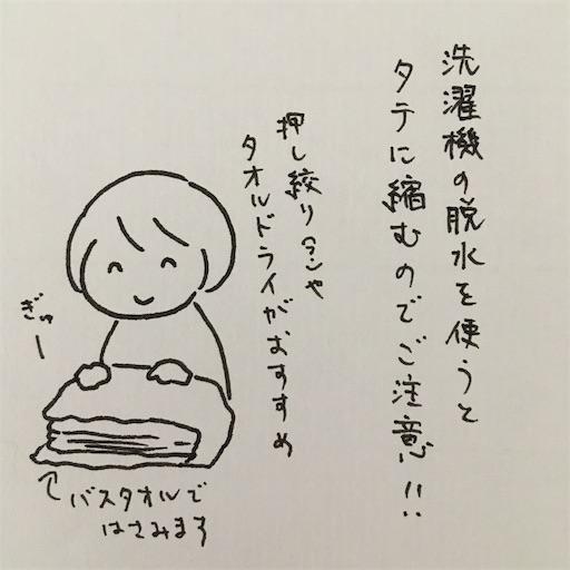 f:id:konohanaseki:20201011201856j:image