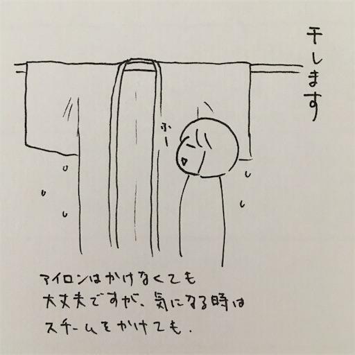 f:id:konohanaseki:20201011201902j:image