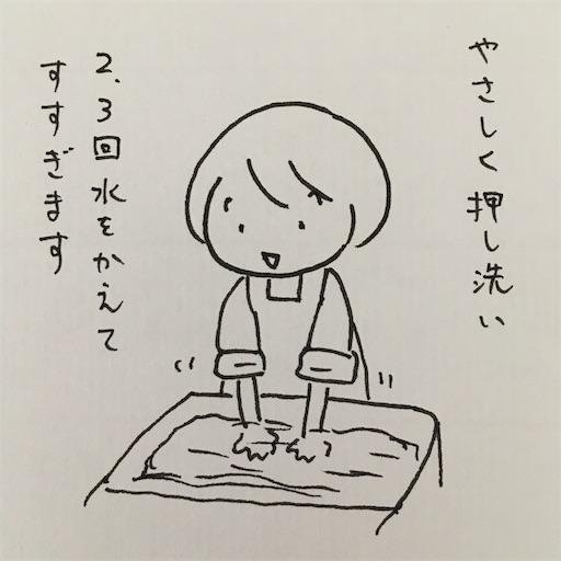 f:id:konohanaseki:20201011201908j:image