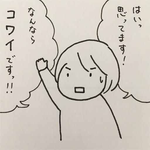 f:id:konohanaseki:20201013121126j:image