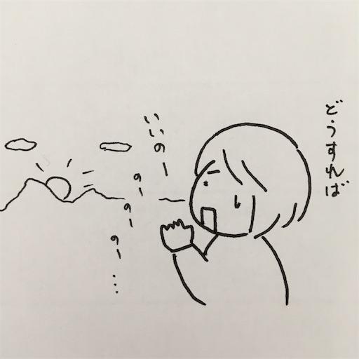f:id:konohanaseki:20201013121136j:image