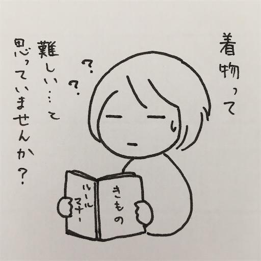 f:id:konohanaseki:20201013121145j:image