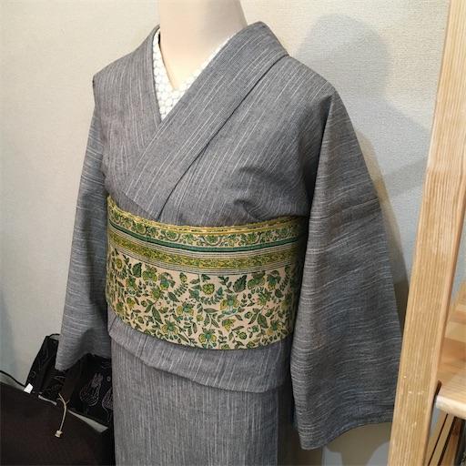f:id:konohanaseki:20201022172752j:image