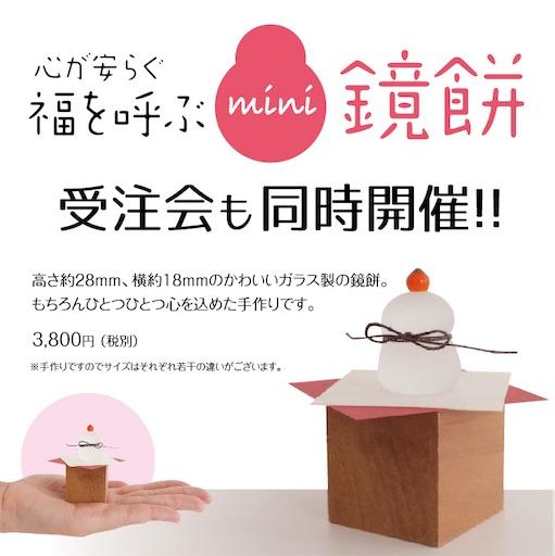 f:id:konohanaseki:20201103221403j:image