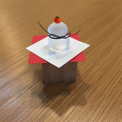 f:id:konohanaseki:20201111175045j:image