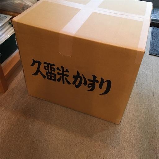 f:id:konohanaseki:20201127173536j:image