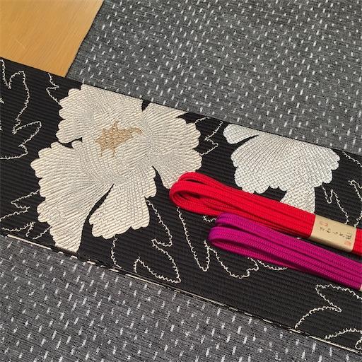 f:id:konohanaseki:20201204180455j:image
