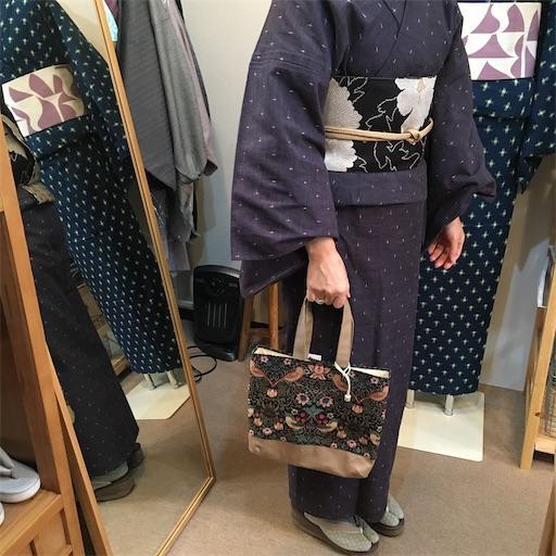 f:id:konohanaseki:20201211173333j:image