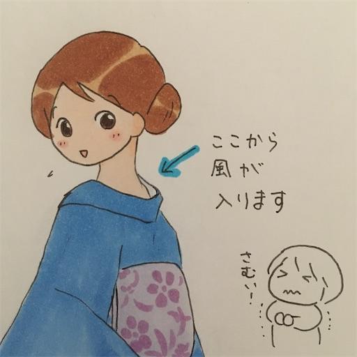 f:id:konohanaseki:20210105192915j:image