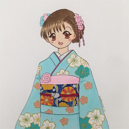 f:id:konohanaseki:20210105194821j:image