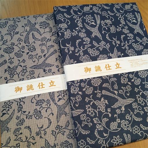 f:id:konohanaseki:20210115172106j:image