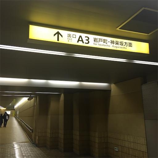 f:id:konohanaseki:20210128175350j:image