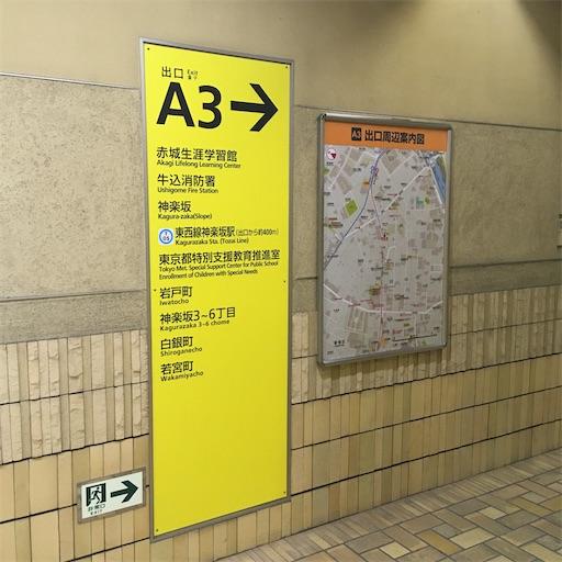 f:id:konohanaseki:20210129010124j:image