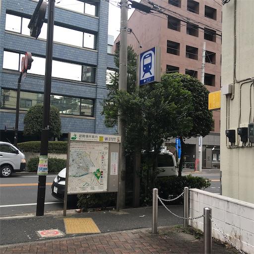 f:id:konohanaseki:20210129010155j:image