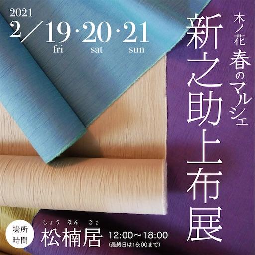 f:id:konohanaseki:20210205213916j:image
