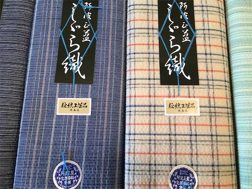f:id:konohanaseki:20210219173719j:image