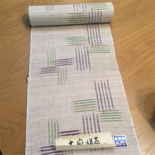 f:id:konohanaseki:20210312193747j:image