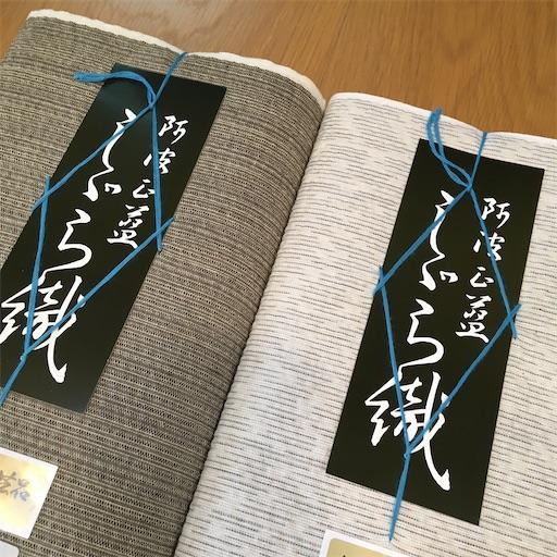 f:id:konohanaseki:20210319171106j:image