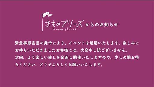f:id:konohanaseki:20210426172251j:image