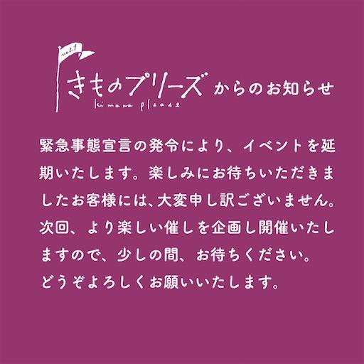 f:id:konohanaseki:20210427080419j:image