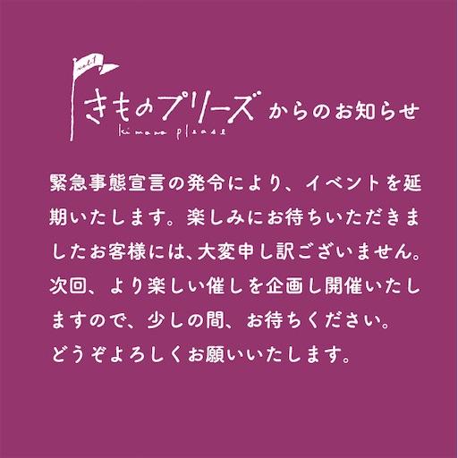 f:id:konohanaseki:20210428183428j:image