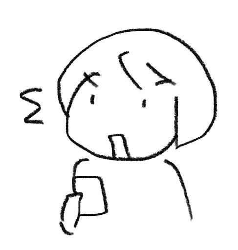 f:id:konohanaseki:20210430122320p:image