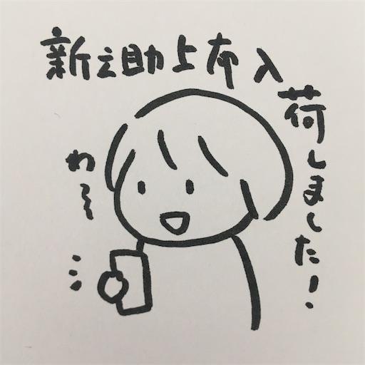 f:id:konohanaseki:20210512122944j:image