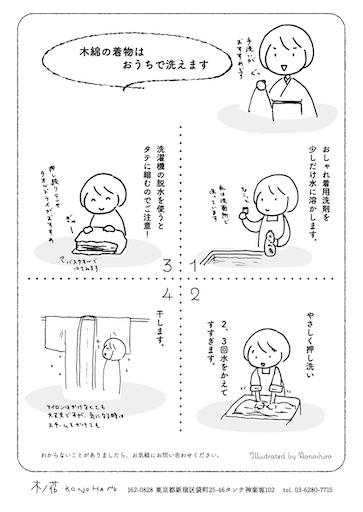 f:id:konohanaseki:20210526212724j:image