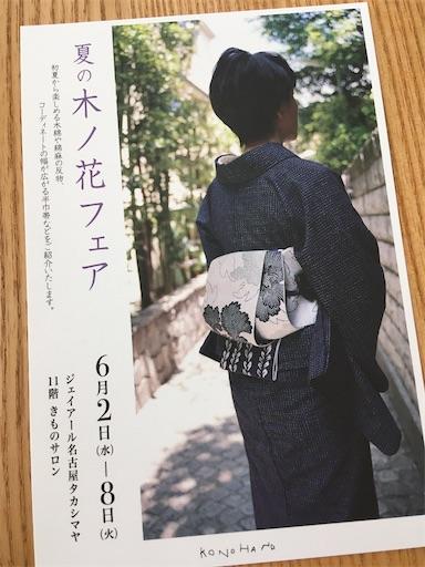 f:id:konohanaseki:20210531113521j:image