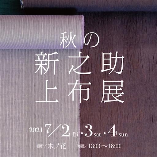 f:id:konohanaseki:20210625173748j:image