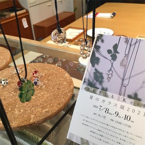 f:id:konohanaseki:20210709205727j:image