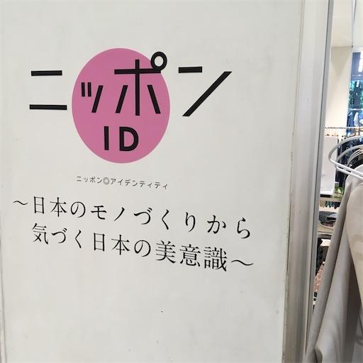 f:id:konohanaseki:20210720101902j:image