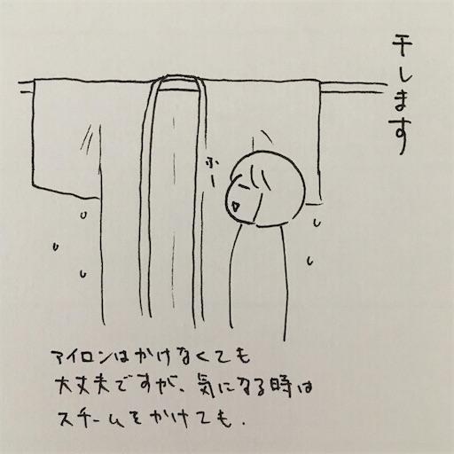 f:id:konohanaseki:20210809235617j:image