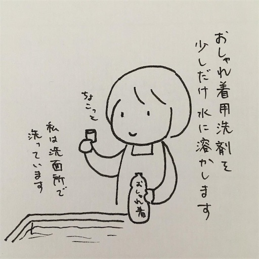 f:id:konohanaseki:20210809235620j:image